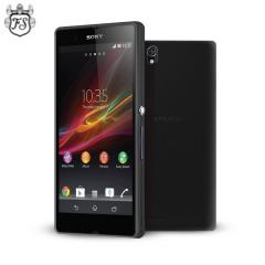 Flexishield Sony Xperia Z Case - Smoke Black